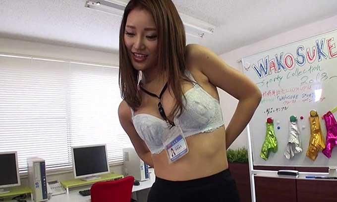 若菜奈央 AV